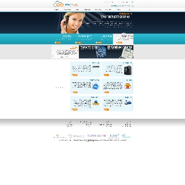 Infinity Cloud HomePage Screenshot